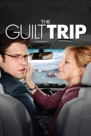 ทริปสุดป่วนกับคุณแม่สุดแสบ (The Guilt Trip)