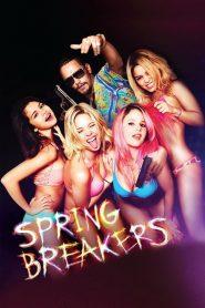 กิน เที่ยว เปรี้ยว ปล้น (Spring Breakers)