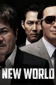 New World (Sinsegye) ปฏิวัติโค่นมาเฟีย
