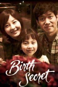 รักในรอยทรงจำอันเลือนราง (Birth Secret)