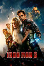 ไอรอนแมน ภาค 3 (Iron Man 3)