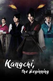 คังชิ คัมภีร์ตระกูลจิ้งจอก (Gu Family Book)