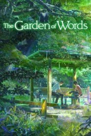ยามสายฝนโปรยปราย (Garden of Words)