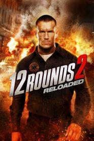 ฝ่าวิกฤติ 12 รอบ 2 (12 Rounds 2: Reloaded)