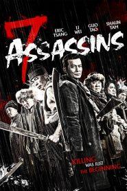 7 เพชฌฆาตทะเลทราย (7 Assassins)