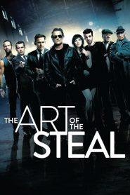 ขบวนการโจรปล้นเหนือเมฆ (The Art of the Steal)