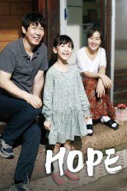 Hope (So-won)