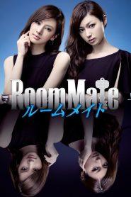 ปริศนาเพื่อนร่วมห้อง (Roommate)