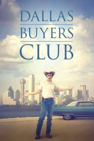 สอนโลกให้รู้จักกล้า (Dallas Buyers Club)
