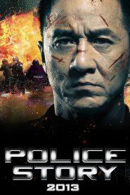 วิ่งสู้ฟัด ภาค 6 (Police Story 6)