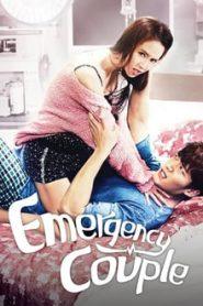 ปักเข็มรัก สลักใจเธอ (Emergency Couple)