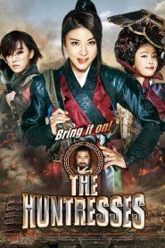 สามพยัคฆ์สาวแห่งโชซอน (The Huntresses)