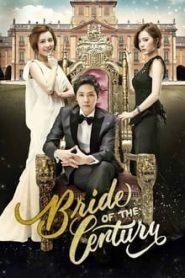 คำสาปร้าย วิวาห์รัก (Bride of the Century)