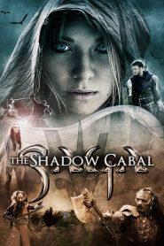 ศึกคำสาปมรณะ (SAGA – Curse of the Shadow)