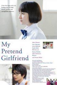 หันมาทางนี้เถอะนะ (My Pretend Girlfriend)