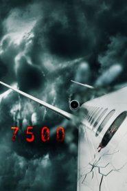 7500 ไฟลท์มรณะ (Flight 7500)