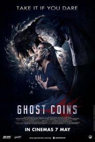 เกมปลุกผี (Ghost Coins)