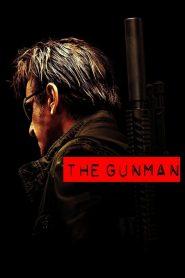 กันแมน คนเหมี้ยมคืนสังเวียนฆ่า (The Gunman)