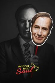 Better Call Saul (มีปัญหาปรึกษาซอล)