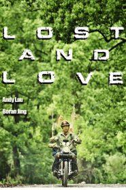 หัวใจพ่อน่ากราบ (Lost and Love)