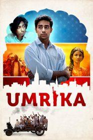 อเมริกา สุดปลายฝัน (Umrika)