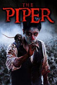 คนเป่าขลุ่ย (The Piper)