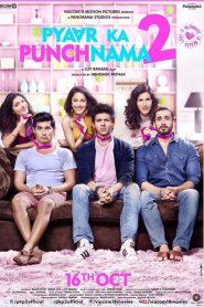 ก๊วนโสดวุ่นหารัก ภาค 2 (Pyaar Ka Punchnama 2)