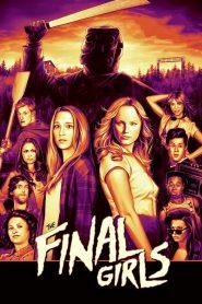 หวีดทะลุจอแคมป์สยอง (The Final Girls)