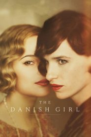 เดอะ เดนนิช เกิร์ล (The Danish Girl)
