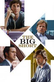 เกมฉวยโอกาสรวย (The Big Short)