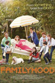 Familyhood (Gutbai Singgeul)