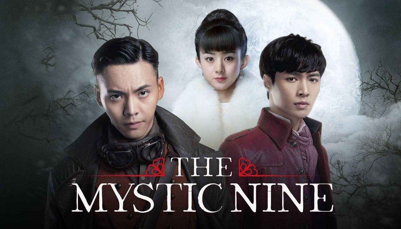 เปิดตำนานเก้าสกุล (The Mystic Nine)