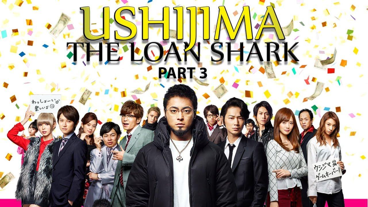 อุชิฉิมะ เงินกู้ ภาค 3 (Ushijima the Loan Shark Part 3)