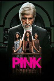 พิงค์ (Pink)