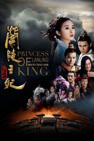 ศึกรักลิขิตสวรรค์ (Princess of Lan Ling King)