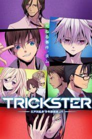"""Trickster: Edogawa Ranpo """"Shounen Tanteidan"""""""