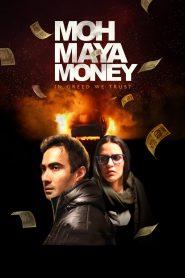 ความโลภ มายา เงินตรา (Moh Maya Money)