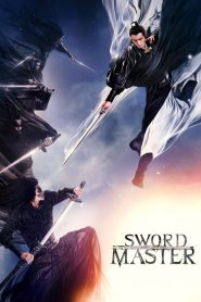 ดาบปราบเทวดา (Sword Master)