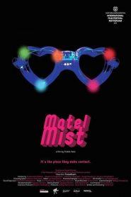 โรงแรมต่างดาว (Motel Mist)