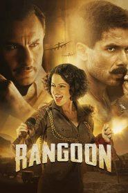 ย่างกุ้ง (Rangoon)