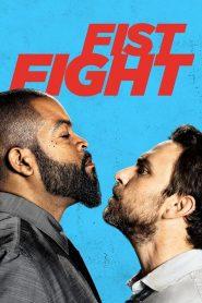 ครูดุดวลเดือด (Fist Fight)