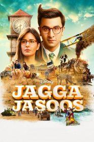 แจ็กกา จาซูส์ หนุ่มนักสืบ (Jagga Jasoos)