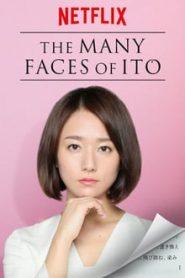 รักหลายหน้าของอิโต้ (The Many Faces of Ito)