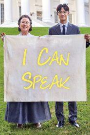 I Can Speak : Ai kaen seupikeu