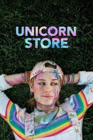 ยูนิคอร์นขายฝัน (Unicorn Store)