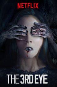 เปิดตาสาม สัมผัสสยอง (Mata Batin)