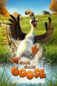 ดั๊ก ดั๊ก กู๊ส (Duck Duck Goose)