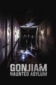 กอนเจียม สถานผีดุ (Gonjiam: Haunted Asylum)
