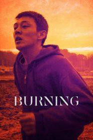 มือเพลิง (Burning)