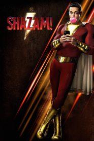 ชาแซม (Shazam!)